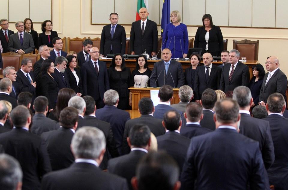 Клетвата на втория кабинет на Бойко Борисов през ноември 2014 г.