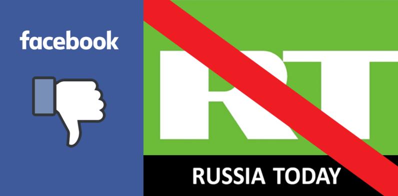 facebook rt