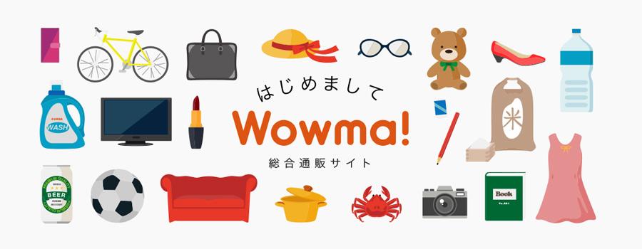 Wowmaの出店依頼営業について評判