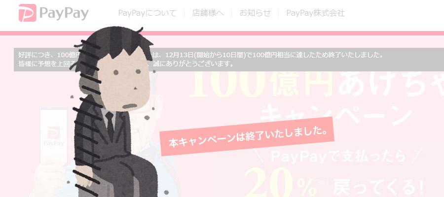 年商10億円への道