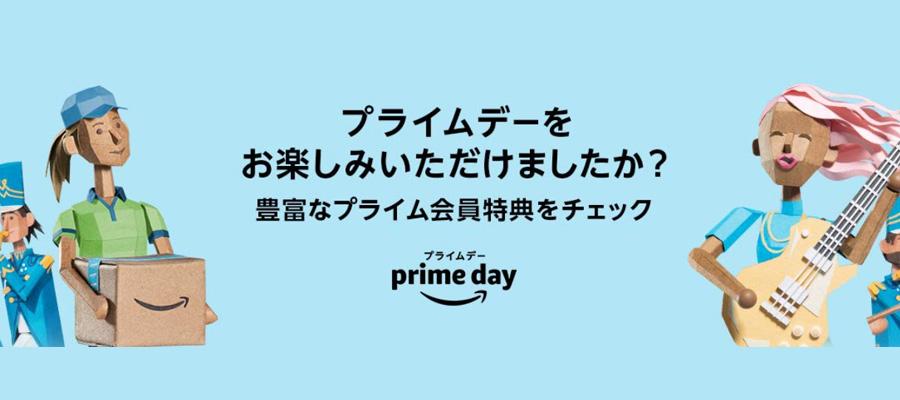 2019年のAmazonプライムデーの結果発表!今年のプライムデーで売れた商品とは?