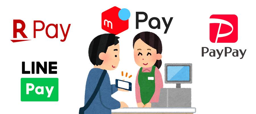 QRコード決済利用者数トップ3は楽天ペイ・PayPay・LINEPayと判明!【MMD研究所調べ】