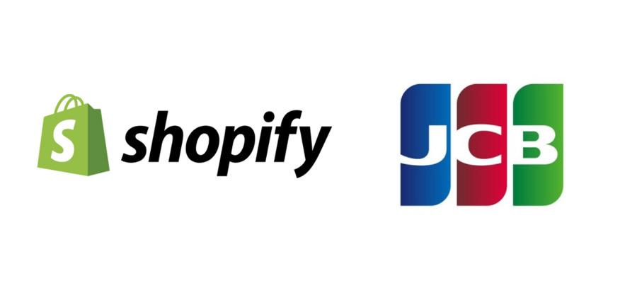 2020年9月29日より、Shopify ペイメントでJCBの利用が可能に!