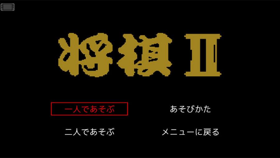 Nintendo Switch『スーパー野田ゲーPARTY』販売開始から1週間で販売本数5万本突破