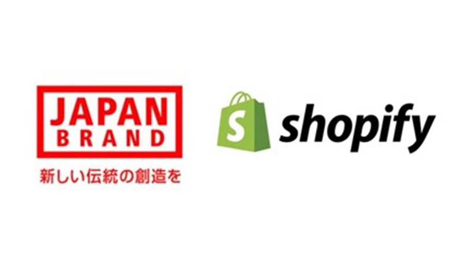 Shopify(ショッピファイ)が中小企業庁が実施する令和3年度「JAPANブランド育成支援等事業」支援パートナーに選定