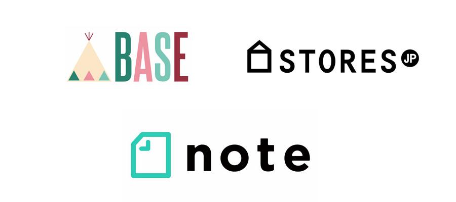 baseとStoresがnoteと連携