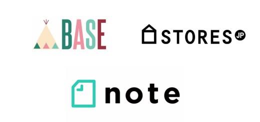 baseとnoteが連携可能