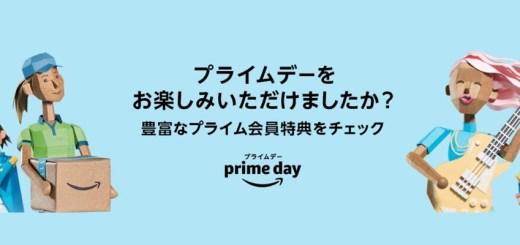 Amazonプライムデーの結果2019年
