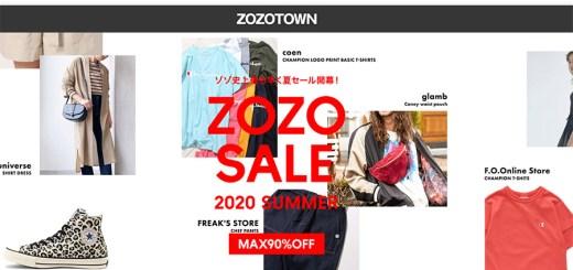 ZOZOTOWNが史上最速の夏セールを開催!PayPayモールも同時セール開催!