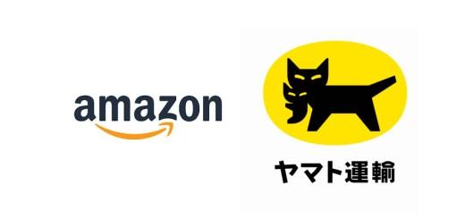 Amazonがヤマト運輸と共同で「マーケットプレイス配送サービス」を提供を発表