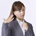 顔汗を今すぐ止める!発汗の原因と意外過ぎる対策法とは?