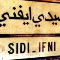 ¿DONDE HICISTE LA MILI? En SIDI-IFNI, EA9