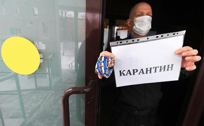 Переживут ли россияне вторую волну карантина?