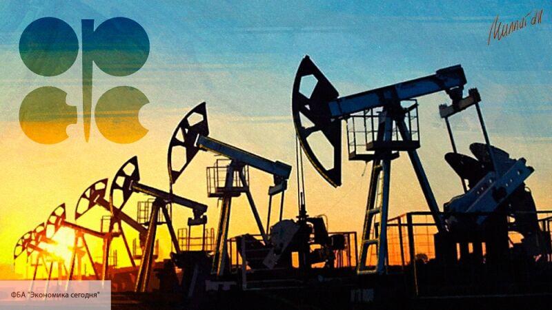 NAR: Россия и Китай дурачат США своими нефтяными маневрами