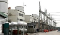 Ughelli-power-plant-managed-by-Transcorp-Power-300x137