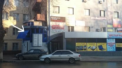 Адвокат Демина Наталья контакты