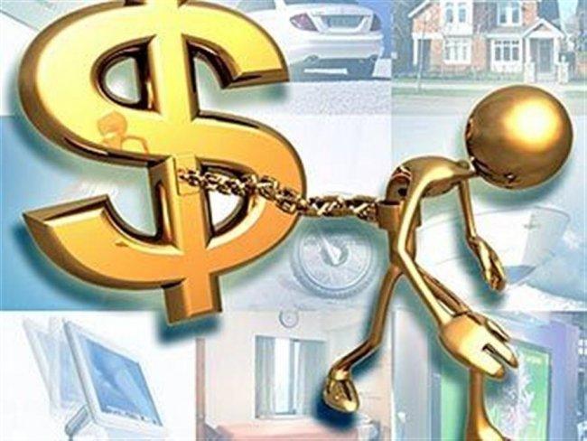 Кредит наличными с большой нагрузкой