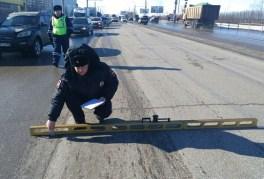 Выбоина на дороге - нужно лиее измерять?