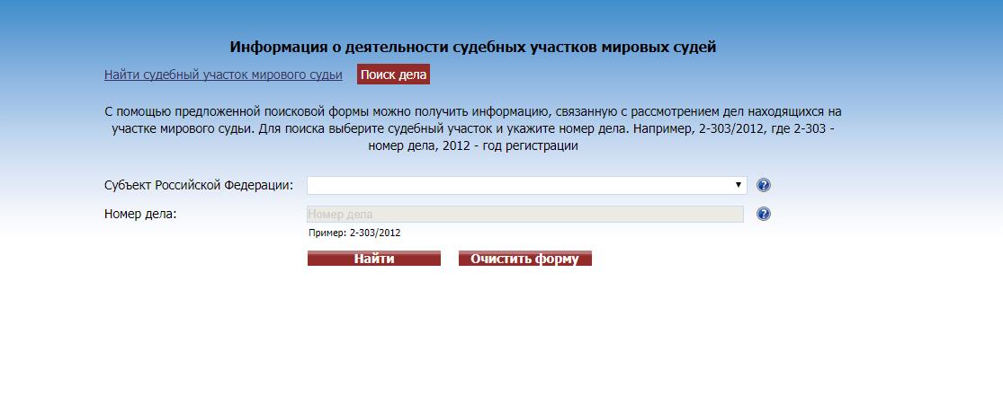 Заполнение заявления для получения гражданства рф