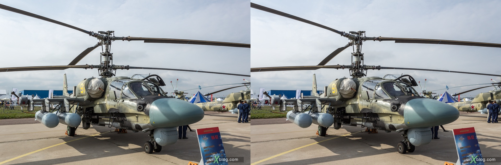 2013, MAKS, International Aviation and Space Salon, Russia, Ramenskoye airfield, Ка-52, helicopter, 3D, stereo pair, cross-eyed, crossview, cross view stereo pair, stereoscopic