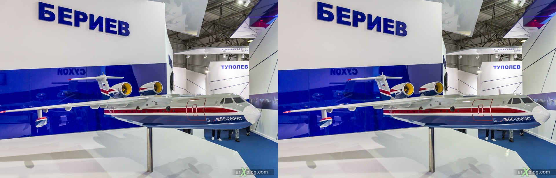 2013, MAKS, International Aviation and Space Salon, Russia, Ramenskoye airfield, pavilion, hall, 3D, stereo pair, cross-eyed, crossview, cross view stereo pair, stereoscopic