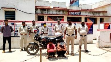 Photo of 40 हजार कीमती गांजा के साथ 2 तस्कर गिरफ्तार।