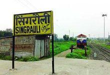 Photo of ललितपुर सिंगरौली रेल लाइन : किसानों को न मुआवजा मिल पा रहा है न नौकरी !