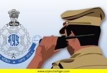 Photo of कर्तव्य निभाते सिंगरौली पुलिस ने मनाई दीपावली।