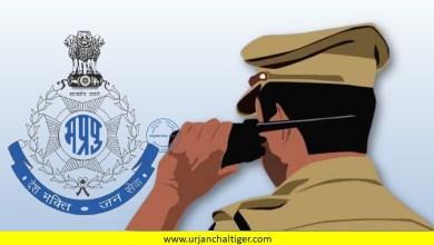 Photo of मध्यप्रदेश में खिलाड़ियों को मिलेगा पुलिस विभाग में डायरेक्ट भर्ती।