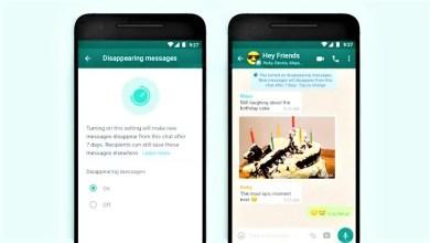 Photo of व्हाट्सऐप से सात दिन में गायब हो जाएगा मैसेज WHATSAAP NEW OPTION DISAPPEARING MESSAGES