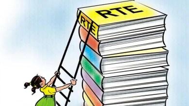 Photo of MP : RTE फीस भुगतान में लापरवाही बरतने पर 34 जिलों के जिला परियोजना समन्वयकों को नोटिस जारी