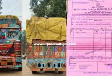 Photo of सिंगरौली जिला प्रशासन ने धान के अवैध परिवहन पर कसा शिकंजा, किया UP का एक ट्रक धान ज़ब्त