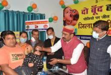 Photo of विधायक व कलेक्टर ने पिलायी बच्चो को Pulse Polio की दवा