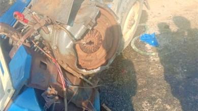 Photo of ट्रक ने ट्रैक्टर को रौंद डाला, जिससे ट्रैक्टर चालक की हो गई मौत