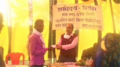 Photo of ग्रामोदय शिविर आयोजन ओवरी में  ग्रामवासीयों ने रखी अपनी समस्याए