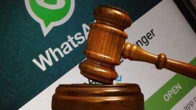 Photo of Whatsapp से सुप्रीम कोर्ट ने कहा,लोगों की निजता का मूल्य पैसों से ज्यादा है।