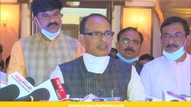 Photo of अपराधियों के खिलाफ कार्रवाई करना राजधर्म है। – CM शिवराज