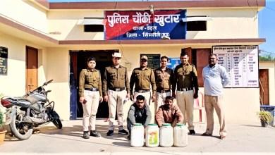 Photo of 57 लीटर अवैध महुआ शराब के साथ 2 आरोपी गिरफ्तार।