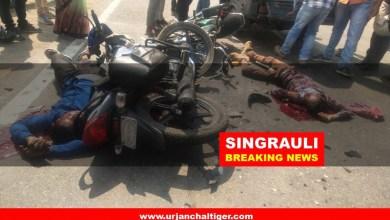 Photo of ACCIDENT 2 बाइक आमने सामने हुई भिड़त,3 लोग बुरी तरह हुए जख्मी।