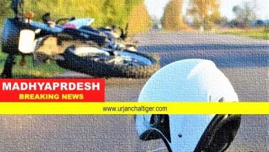 Photo of मध्यप्रदेश के नरसिंहपुर जिले में अज्ञात वाहन की टक्कर से 3 की मौत