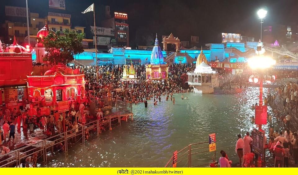 कुंभ में कोरोना का कहर,महामंडलेश्वर कपिल देव की मौत !