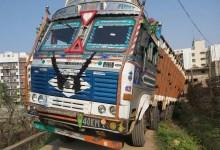 Photo of जयंत से अवैध कोयला लेकर छत्तीसगढ़ जा रहा ट्रेलर अनियंत्रित होकर नाली में घुसा।