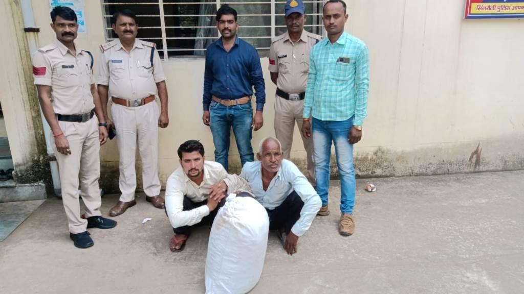 सरई पुलिस ने भारी मात्रा में अवैध गांजा के साथ 2 आरोपियो को पकड़ा।