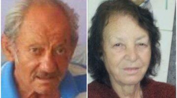 İzmir'de Sobadan Sızan Gazdan Zehirlenen Çift Hayatını Kaybetti