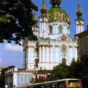 Russland 1985 - Urlaub in Franken - Individuelle Gruppenreisen