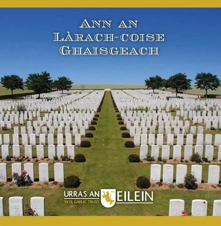 ANN AN LÀRACH-COISE GHAISGEACH - DVD