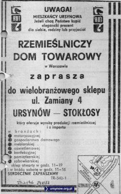Reklama Rzemieślniczego Domu Towarowego zamieszczona w Życiu Warszawy z 24 czerwca 1988.