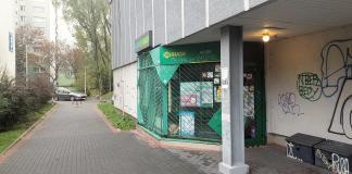 Najdłużej działający kiosk Ruchu na Ursynowie zamknięty. Puszczyka 7, dawna Pszczółka Maja. Fot. Maciej Mazur