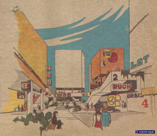 Wizualizacja Podstawowego Ciągu Usługowego, czyli planowanego wzdłuż Alei KEN centrum handlowego Ursynowa Północnego.