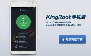 Android rooting method KINGROOT